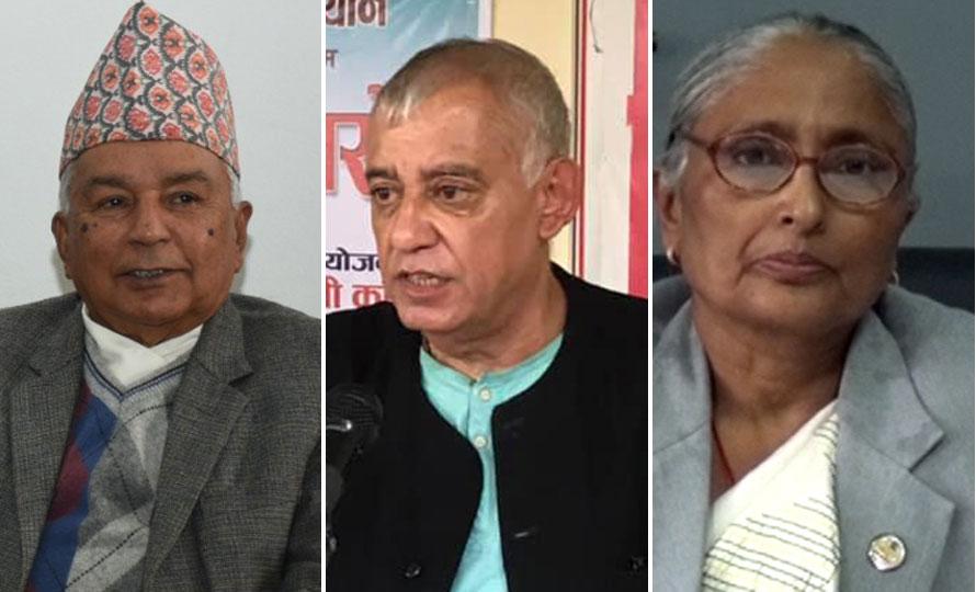 काँग्रेस तीन पदाधिकारीद्धारा पार्टी निर्वाचन समितिमा उजुरी