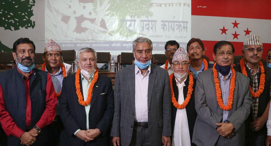 नेपाली लोकतान्त्रिक पद्धतिमा थप उर्जा दिन कांग्रेसमा प्रवेश गरेको हुँ