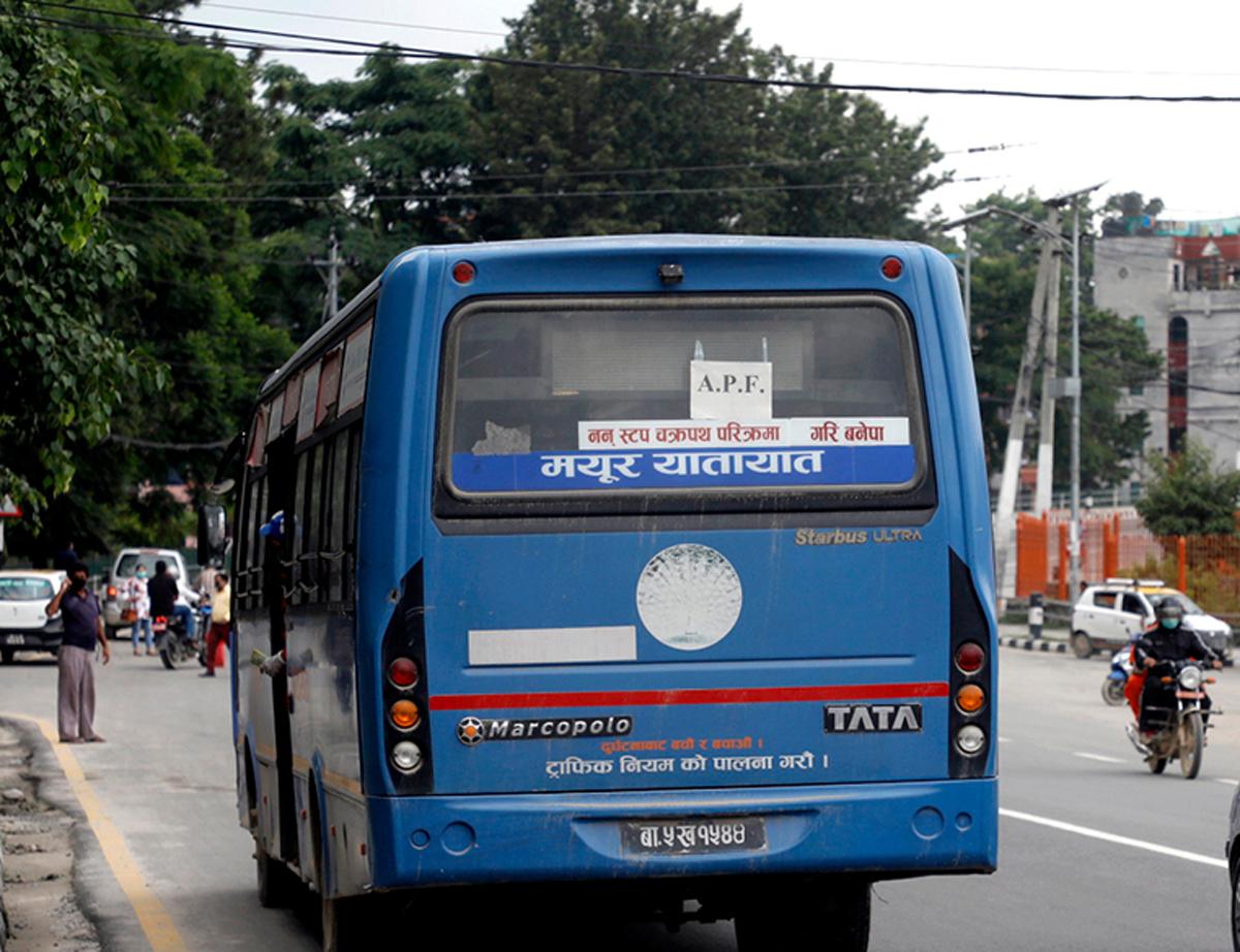 एकाध दुई सार्वजनिक यातायात चल्न थाले
