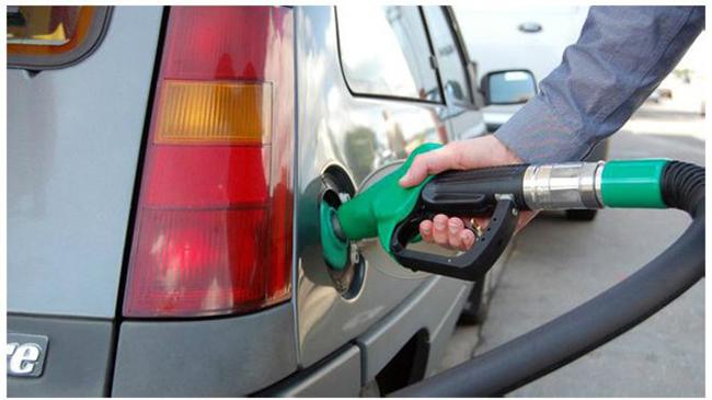 पेट्रोलियम पदार्थको मुल्य फेरी बढ्यो