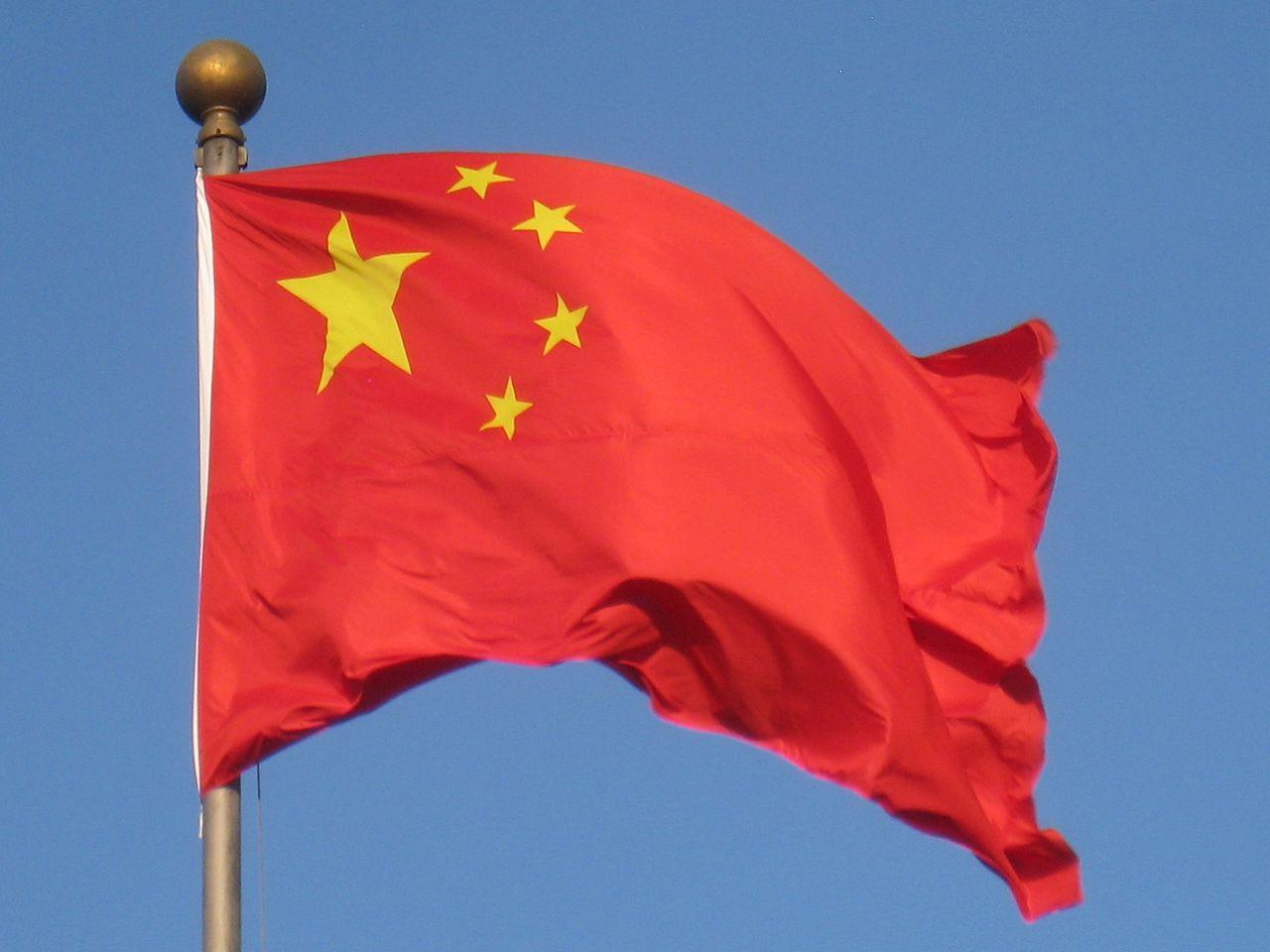 चीनद्धारा नेपाली भूमिमा कुनै भौगोेलिक विवाद नरहेको दाबी