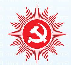 सत्तारुढ नेपाल कम्युनिस्ट पार्टीको केन्द्रीय कमिटी बैठक स्थगित