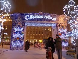 क्रिसमस र नयाँ वर्षमा हुनसक्ने भीडभाडलाई ध्यानमा राख्दै प्रतिबन्ध