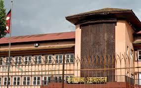 संसद विघटन बिरुद्ध सर्वोच्च अदालतमा तीन वटा रिट पेश