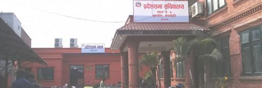 जसपा लुम्बिनी प्रदेश संसदीय दलले सरकारले पेश गरेको नीति तथा कार्यक्रमको विपक्षमा मतदान गर्न ह्वीप