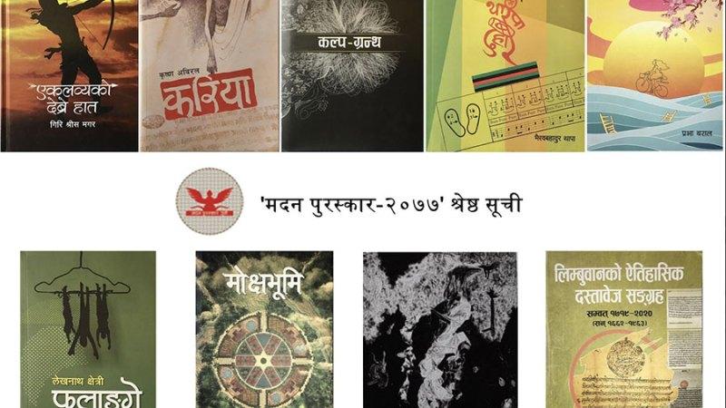 मदन पुरस्कार २०७७ को प्रारम्भिक सूचीमा ९ पुस्तक