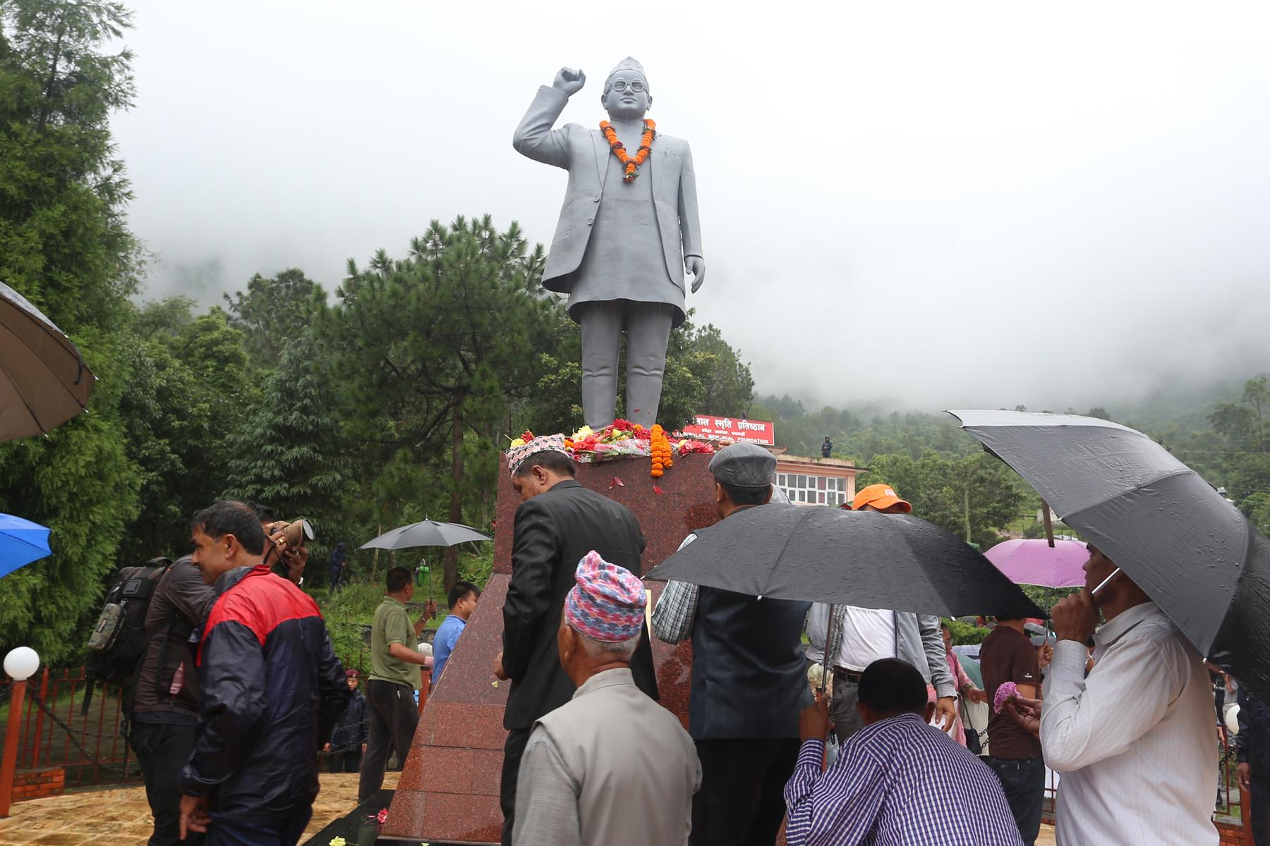आज पुष्पलाल श्रेष्ठको ४३ औं स्मृति दिवस विभिन्न कार्यक्रम गरी मनाइँदै छ