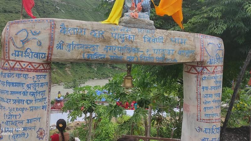बाजुरा बुढीनन्दा नगरपालिमा अवस्थित त्रिवेणी पादुका मन्दीर पर्यटकीय स्थलको रुपमा चिनिदै