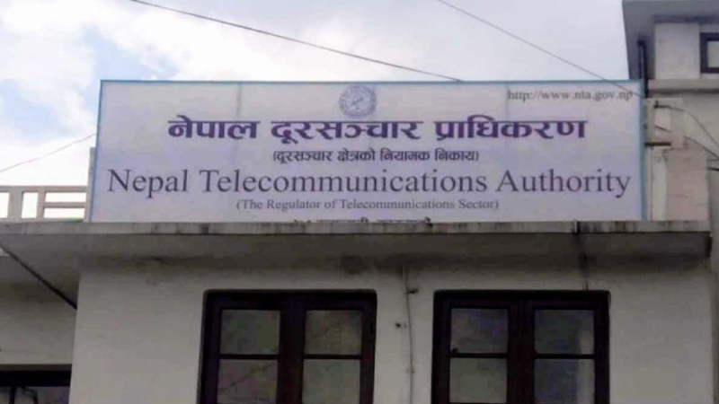 नेपाल विद्युत प्राधिकरणलेलाई नेपाल दूरसञ्चार प्राधिकरणले कारबाहीको गर्ने  चेतावनी