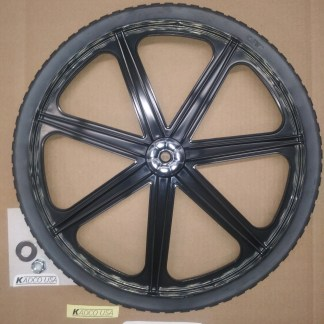 Uni-Bearingless Wheel 20""