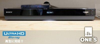 BDZ-FW1000の悪い口コミやレビュー評価!専用外付けHDDは?