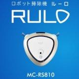 MC-RS810の悪い口コミやレビュー評価!MC-RS800との違いを比較