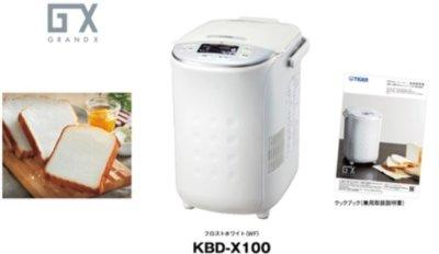 KBD-X100 口コミ