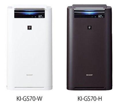 KI-GS70 口コミ