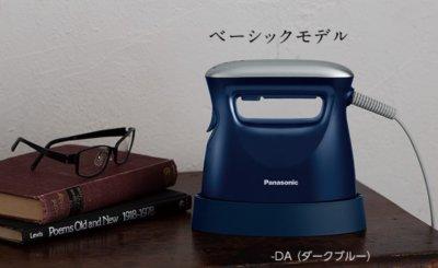 NI-FS550 口コミ