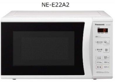 NE-E22A2 口コミ