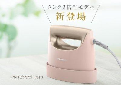 NI-FS750 口コミ