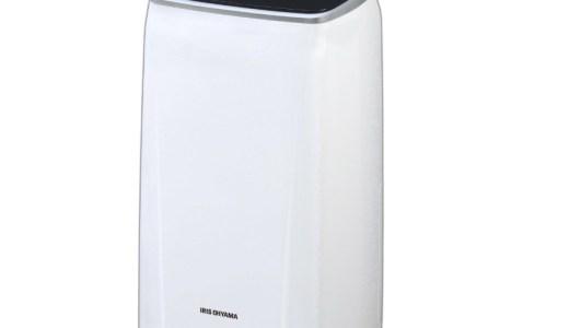 アイリスオーヤマ衣類乾燥除湿器IJC-H140の口コミや評判!故障しやすさや電気代は?