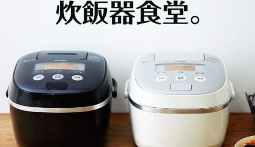 JPE-A100の口コミ評価!JPE-B100やJPE-A101との違いは?