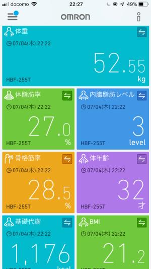 HFB-255T 口コミ