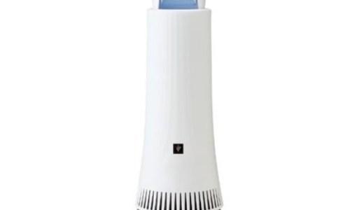 除湿脱臭機DY-S01の口コミやレビュー評価!除菌効果も高い!