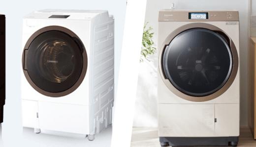 パナソニックと東芝のドラム式洗濯機を比較!どっちを買えばいい?