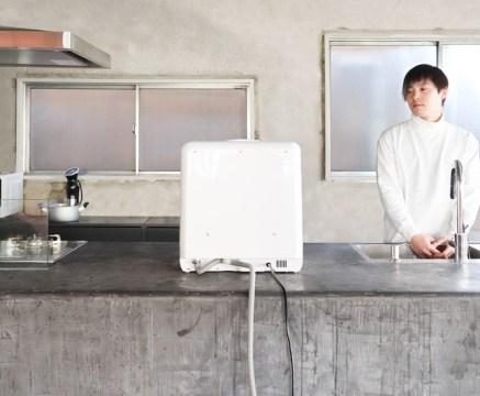 サンコー食洗器 ラクア 口コミ