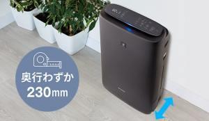 KI-NS50-5 口コミ