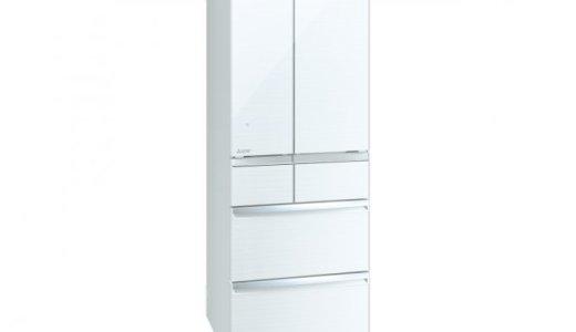 三菱電機冷蔵庫MR-WX52Fの寸法や口コミ!型落ちMR-WX52Eとの比較や違いは?