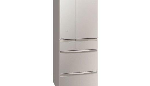 三菱電機冷蔵庫MR-MX57Gの口コミ!MR-MXシリーズは50G、46Gの3サイズ