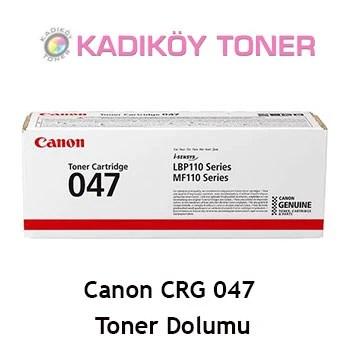 CANON CRG-047 (CRG047) Laser Toner