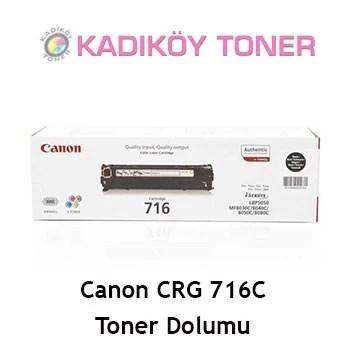CANON CRG-716C (CRG716) Laser Toner