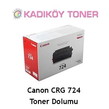 CANON CRG-724 (CRG724) Laser Toner