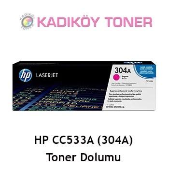 HP CC533A (304A) Laser Toner
