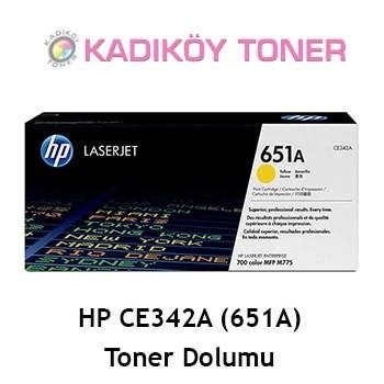 HP CE342A (651A) Laser Toner