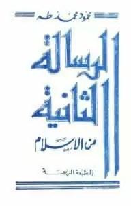book Taha