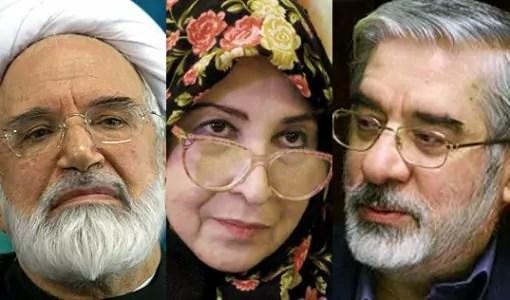 Mousavi-Rahnavard-Karoubi