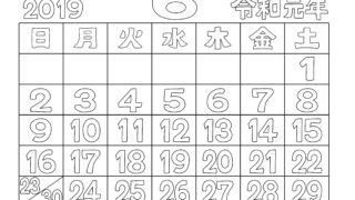 カレンダー | kaechabi・虹色の筆