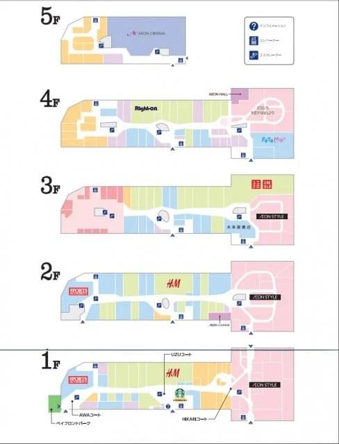 aeon_mall_tokushima_floor_map