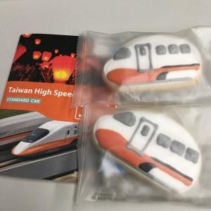 台湾鉄道クッキー