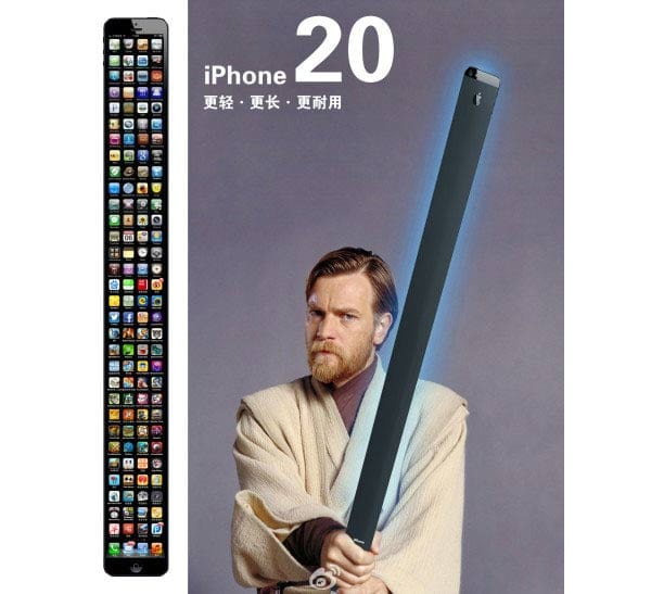 iPhone 20 Parody