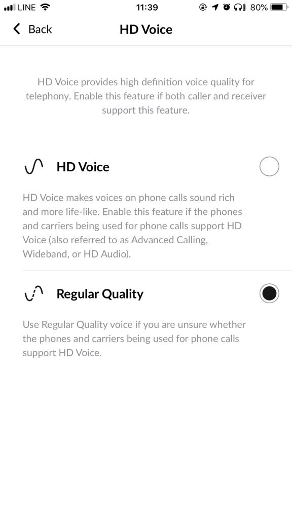 ตัวหูฟังรองรับ HD Voice ซึ่งให้เราสนทนาทางโทรศัพท์ได้ด้วยเสียงคุณภาพสูง (สมาร์ทโฟนต้องรองรับด้วยนะ)