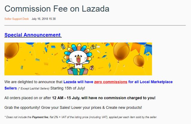 Lazada เก็บ Payment fee เป็นแบบ Flat rate 2% อยู่แล้ว (แถมเมื่อก่อนคิด Commission fee อีก)