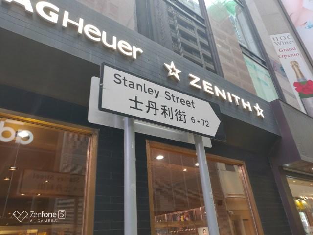 เดินมาเรื่อยๆ จนถึง Stanley Street แล้วก็เดินตามถนนเส้นนี้ไปอีกหน่อย ร้านอยู่ซ้ายมือ
