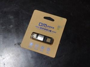 รีวิว DM Fingerprint Encrypted USB 3.0 (PD061) แฟลชไดร์ฟพร้อมตัวสแกนลายนิ้วมือ 8