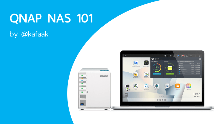 QNAP NAS 101 - EP 07: ถ้าลืมรหัสผ่าน Admin จะทำยังไง? 1