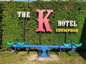 รีวิว The K Hotel โรงแรมที่พักข้างทางบนถนนสาย 41 จ.ชุมพร 3
