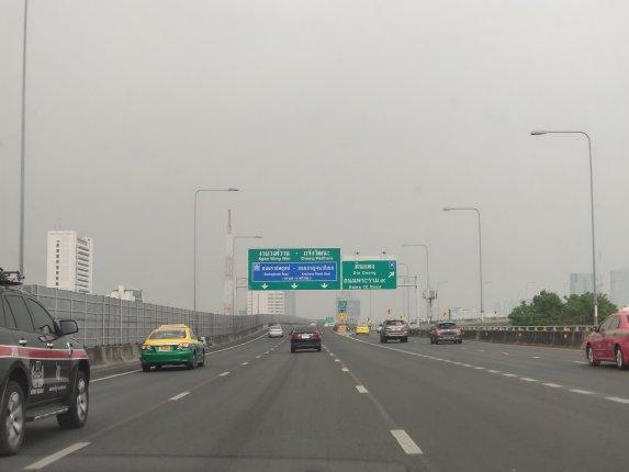 ฝุ่น PM2.5 ... ให้ป้องกัน ไม่ใช่ให้กลัวกันจนนอยด์ 1