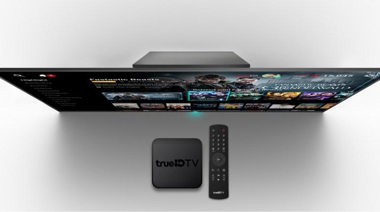 รีวิว TrueID TV Box กล่อง Android TV จากค่ายทรู แล้วเหล่า สว (สูงวัย) จะใช้เวิร์กไหม? 8