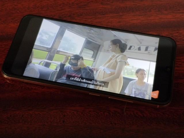 ดูวิดีโอด้วย Wiko View3 Lite